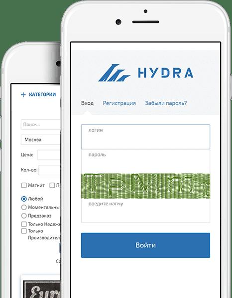 Что нельзя делать в браузере тор hydra авито tor browser hydra2web